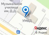 Управление МВД России по г. Новороссийску на карте