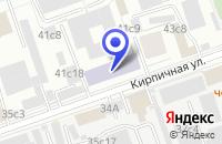 Схема проезда до компании ТРАНСПОРТНАЯ КОМПАНИЯ ЕВРОБАЙК-2 в Москве