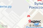 Схема проезда до компании Askona в Москве