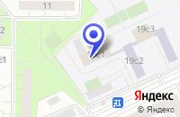 Схема проезда до компании ПРОИЗВОДСТВЕННАЯ КОМПАНИЯ АВТО-АСС в Москве
