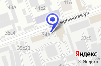 Схема проезда до компании ЦНИИ КУРС в Москве