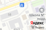 Схема проезда до компании Вита Сервис в Москве