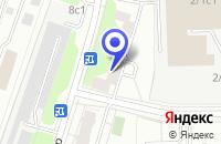 Схема проезда до компании БРИСТОУН МЕДИА в Москве