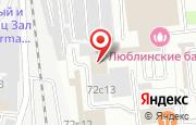 Автосервис Авто-Малер в Москве - улица Люблинская, 64А: услуги, отзывы, официальный сайт, карта проезда
