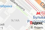 Схема проезда до компании Экослип в Москве