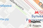 Схема проезда до компании Алюзи в Москве