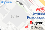 Схема проезда до компании Class Travel Moscow в Москве