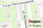 Схема проезда до компании Адрия и К в Москве