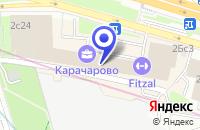 Схема проезда до компании ПАРФЮМЕРНЫЙ МАГАЗИН ДУГЛАС РИВОЛИ в Москве