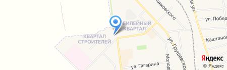 Ю.Н.Г. Сервис на карте Авдеевки