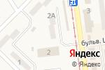 Схема проезда до компании АРТ, рекламное агентство в Авдеевке