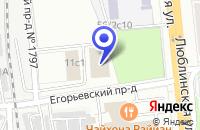 Схема проезда до компании СЕРВИС-ЦЕНТР АВТОСЕРВИС-АУДИ в Москве