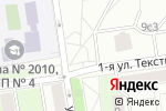 Схема проезда до компании Мокс в Москве