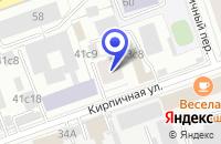 Схема проезда до компании СЕРВИСНЫЙ ЦЕНТР НОРМА в Москве