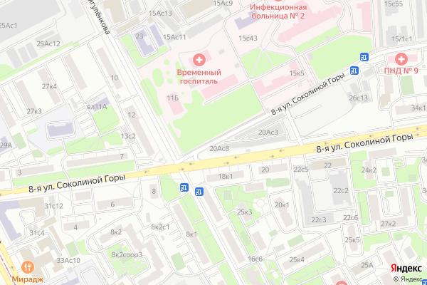 Ремонт телевизоров Улица 8 я Соколиной Горы на яндекс карте