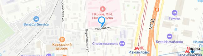 Лечебная улица