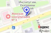 Схема проезда до компании СПЕЦИАЛЬНЫЙ МЕДИЦИНСКИЙ ДИАГНОСТИЧЕСКИЙ ЦЕНТР в Москве