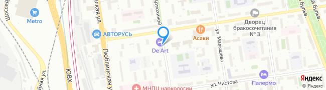 улица Артюхиной