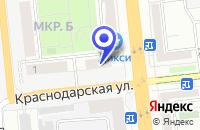 Схема проезда до компании ТЦ ЕЛЕНА в Москве