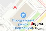 Схема проезда до компании Магазин портьерных тканей и штор в Москве