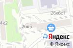 Схема проезда до компании Brilliance в Москве
