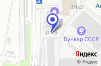 Схема проезда до компании ПТФ ПРОМТЕХКОМПЛЕКТ в Москве