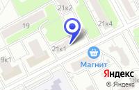 Схема проезда до компании ПТФ СИСТЕМА в Москве