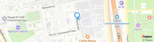 переулок Вольный 2-й