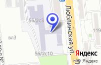 Схема проезда до компании ТФ ГЕОТРЕЙД ЭЛЕКТРОНИКС в Москве