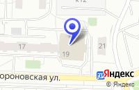 Схема проезда до компании МЕБЕЛЬНЫЙ САЛОН АСАКИ в Москве