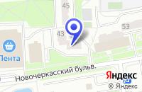 Схема проезда до компании ЧИМ-ИНФОРМ в Москве