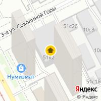 Световой день по адресу Россия, Московская область, Москва,