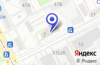 Схема проезда до компании АВТОПАРК ВОЕННАЯ АКАДЕМИЯ в Москве