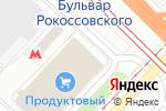 Схема проезда до компании Всё для волос в Москве