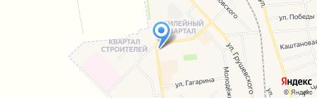 Люкс на карте Авдеевки