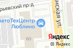Схема проезда до компании У Сервис+ в Москве