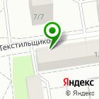 Местоположение компании МетТрейдПоставка