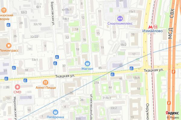 Ремонт телевизоров Улица Фортунатовская на яндекс карте
