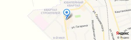 ЦентрОбувь на карте Авдеевки