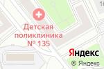 Схема проезда до компании Лицей №1367 с дошкольным отделением в Москве