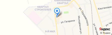 Магазин косметики и парфюмерии на карте Авдеевки
