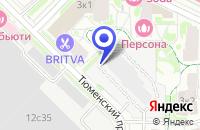 Схема проезда до компании АВТОТЕХЦЕНТР СТАМЛЕР в Москве