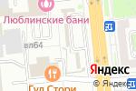 Схема проезда до компании Магазин фейерверков на Люблинской в Москве