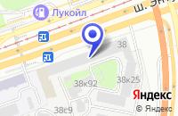 Схема проезда до компании ГОСУДАРСТВЕННЫЙ НАУЧНЫЙ ЦЕНТР ХИМИИ И ТЕХНОЛОГИИ ЭЛЕМЕНТООРГАНИЧЕСКИХ СОЕДИНЕНИЙ (ГНЦ РФ ГНИИХТЭОС) в Москве