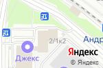 Схема проезда до компании ИТ-Эксперт в Москве