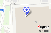 Схема проезда до компании ПТФ ТЕКСОПРИНТ в Москве
