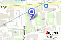 Схема проезда до компании АНО САНГ УЦ в Москве