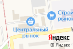 Схема проезда до компании Мастер, многопрофильный магазин, СПД Косенко Е.Д. в Авдеевке