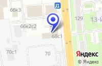 Схема проезда до компании АВТОСТУДИЯ БАРИН в Москве