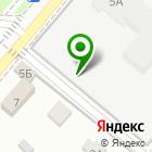 Местоположение компании Кондавто